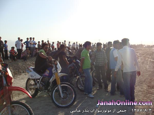 افتتاح رسمی پيست موتورسواری با حضور مسئولين و مسابقه استانی ۸۷/۸/۳ ( با تصوير )