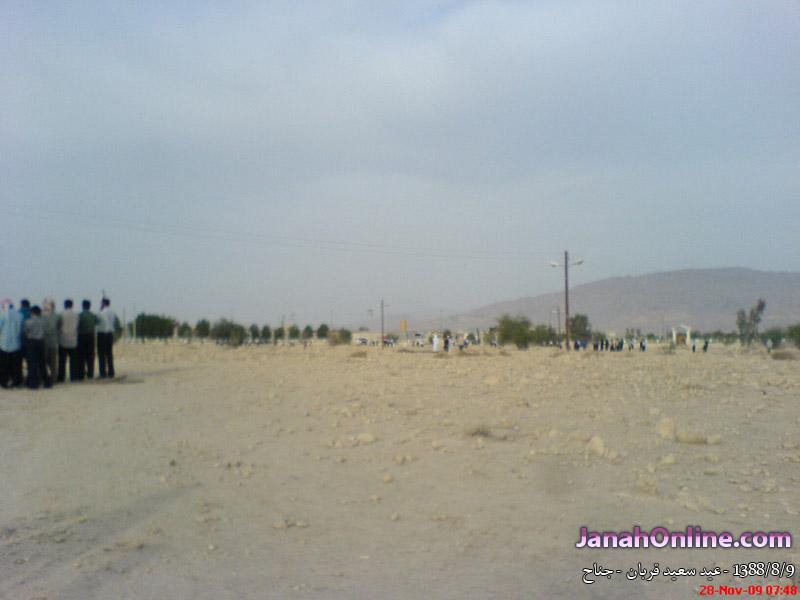 [عکس: eid-2-ghorban88.jpg]