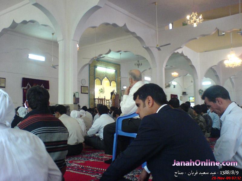 [عکس: eid-ghorban88.jpg]