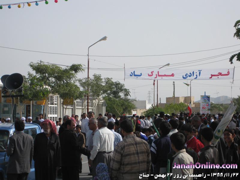 راهپیمایی ۲۲ بهمن ۱۳۸۸