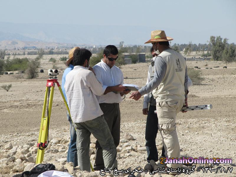 گزارش تصویری:کاوش گروه باستان شناسی در صحرای سبخ جناح/کشف بنای دوره ساسانیان