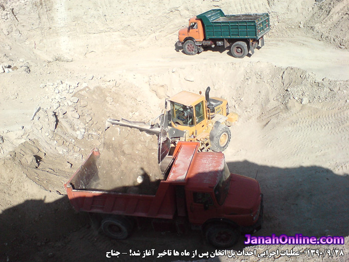 عملیات اجرایی احداث پل اتخان پس از ماه ها تاخیر آغاز شد + عکس