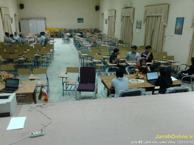 [عکس: entekhabreshteh-janah-93-6-16%20%282%29.jpg]