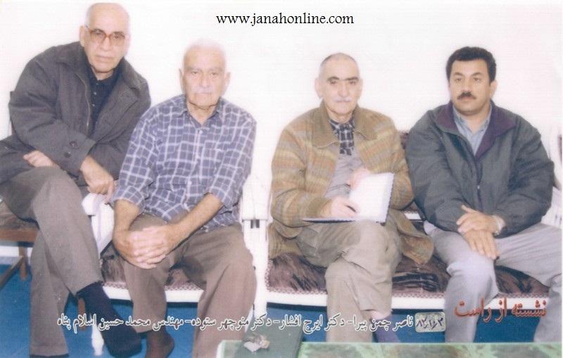[عکس: afshar-sotoode-janah.jpg]