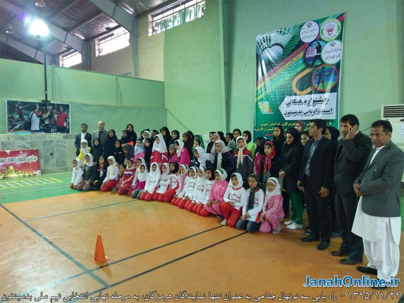 [عکس: badminton-janah%282%29-95-11-29.jpg]