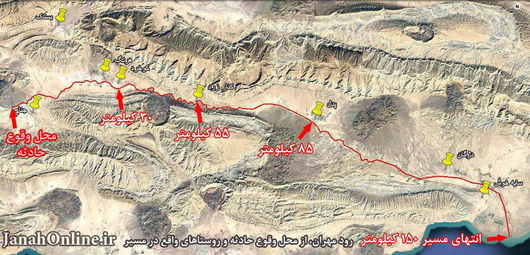 بررسی نقشه رود مهران، از محل غرق شدن جوان جناحی