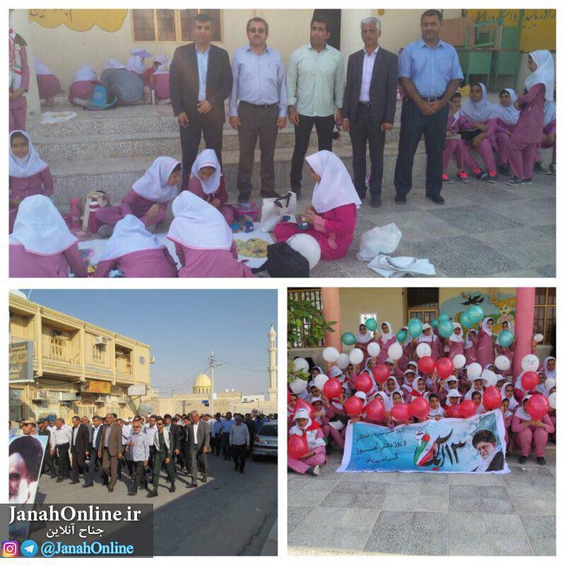 راهپیمایی یوم الله ۱۳ آبان ماه باحضور فعال دانش آموزان و جمع کثیری از مردم و مسئولین در شهر جناح برگزارشد + عکس و ویدیو