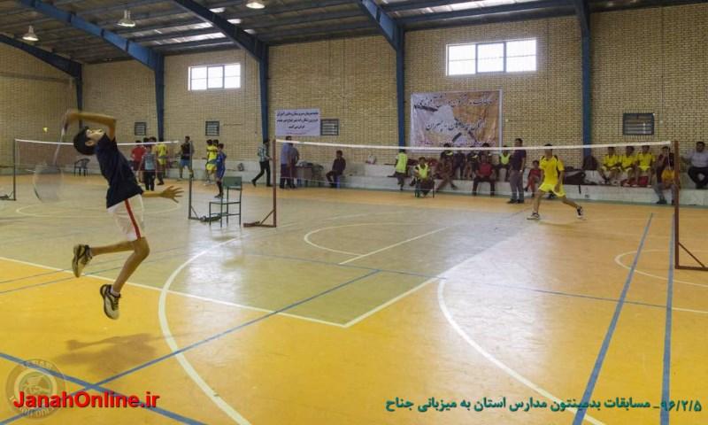 [عکس: badminton-madaresostan-janah1-95-2.jpeg]