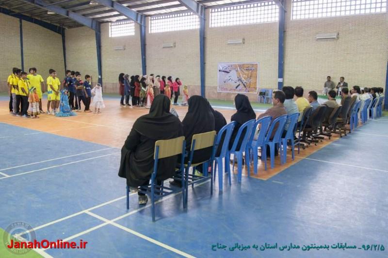 [عکس: badminton-madaresostan-janah3-95-2.jpeg]