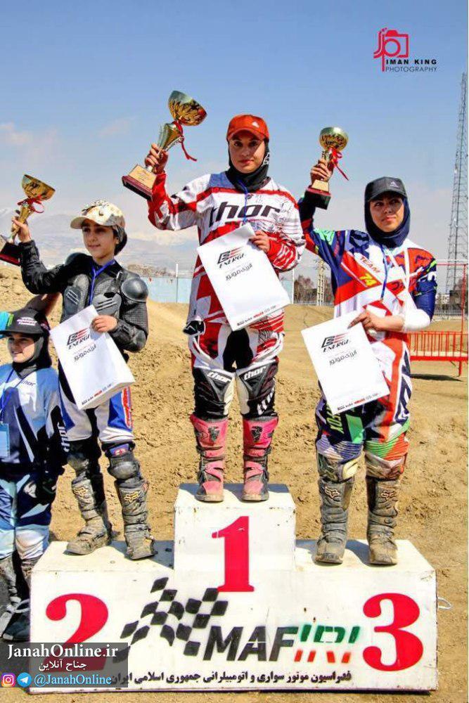 [عکس: rezaee-motorcrosskeshvari-96-12.jpg]