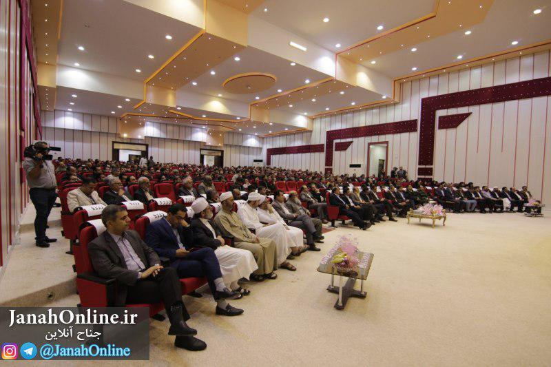 [عکس: todi-moarefe-shahrdarjanah-96%20%281%29.jpg]
