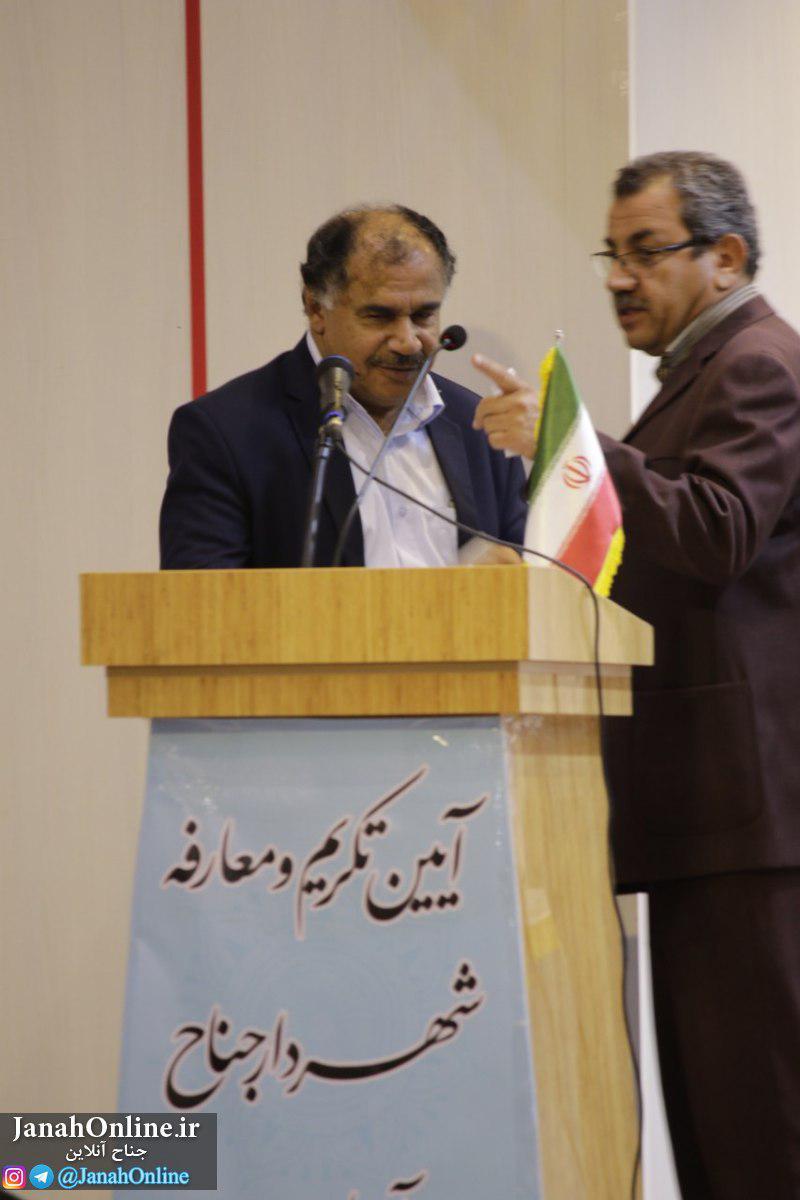 [عکس: todi-moarefe-shahrdarjanah-96%20%285%29.jpg]
