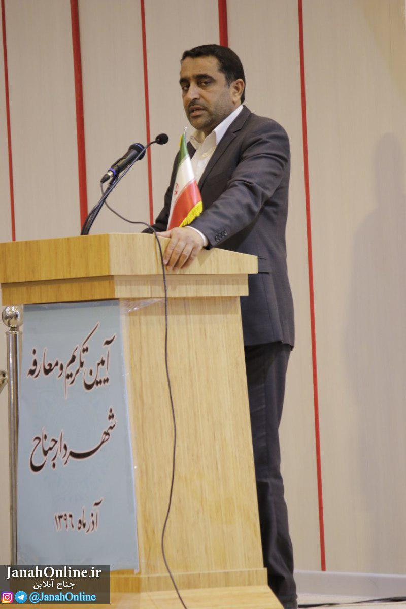 [عکس: todi-moarefe-shahrdarjanah-96%20%287%29.jpg]