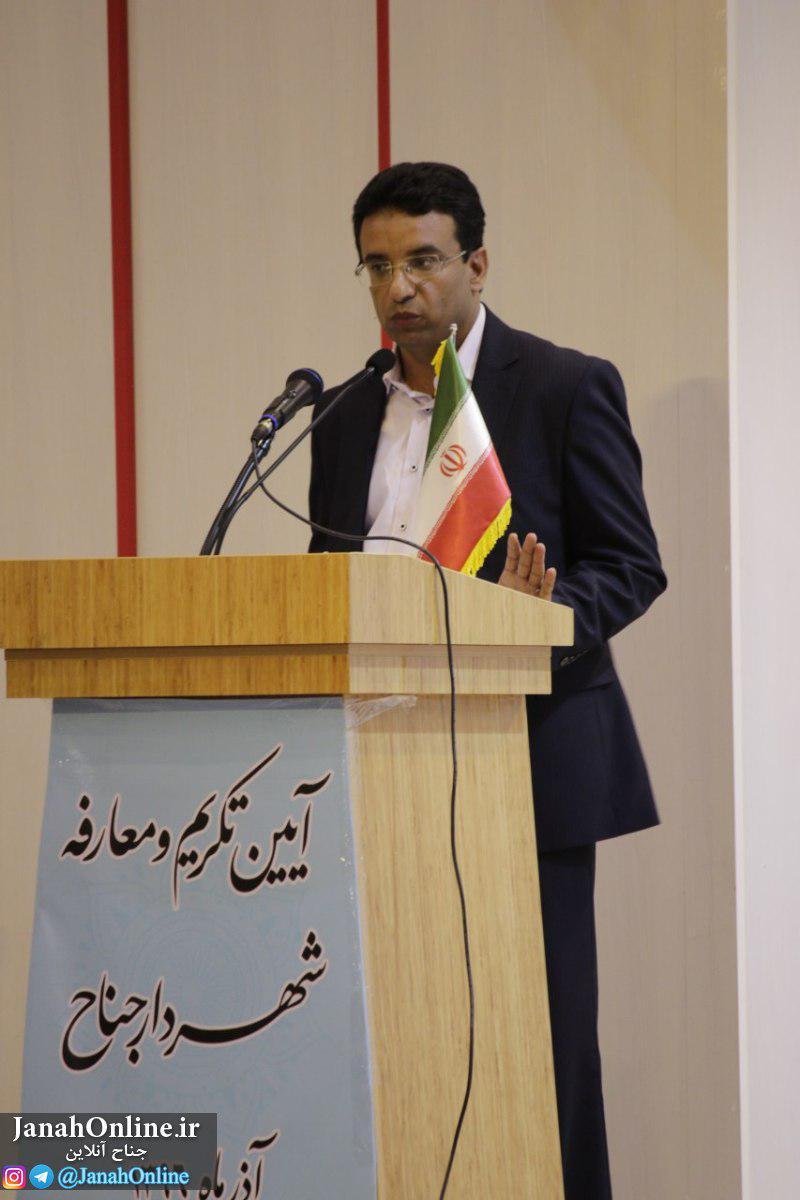 [عکس: todi-moarefe-shahrdarjanah-96%20%289%29.jpg]