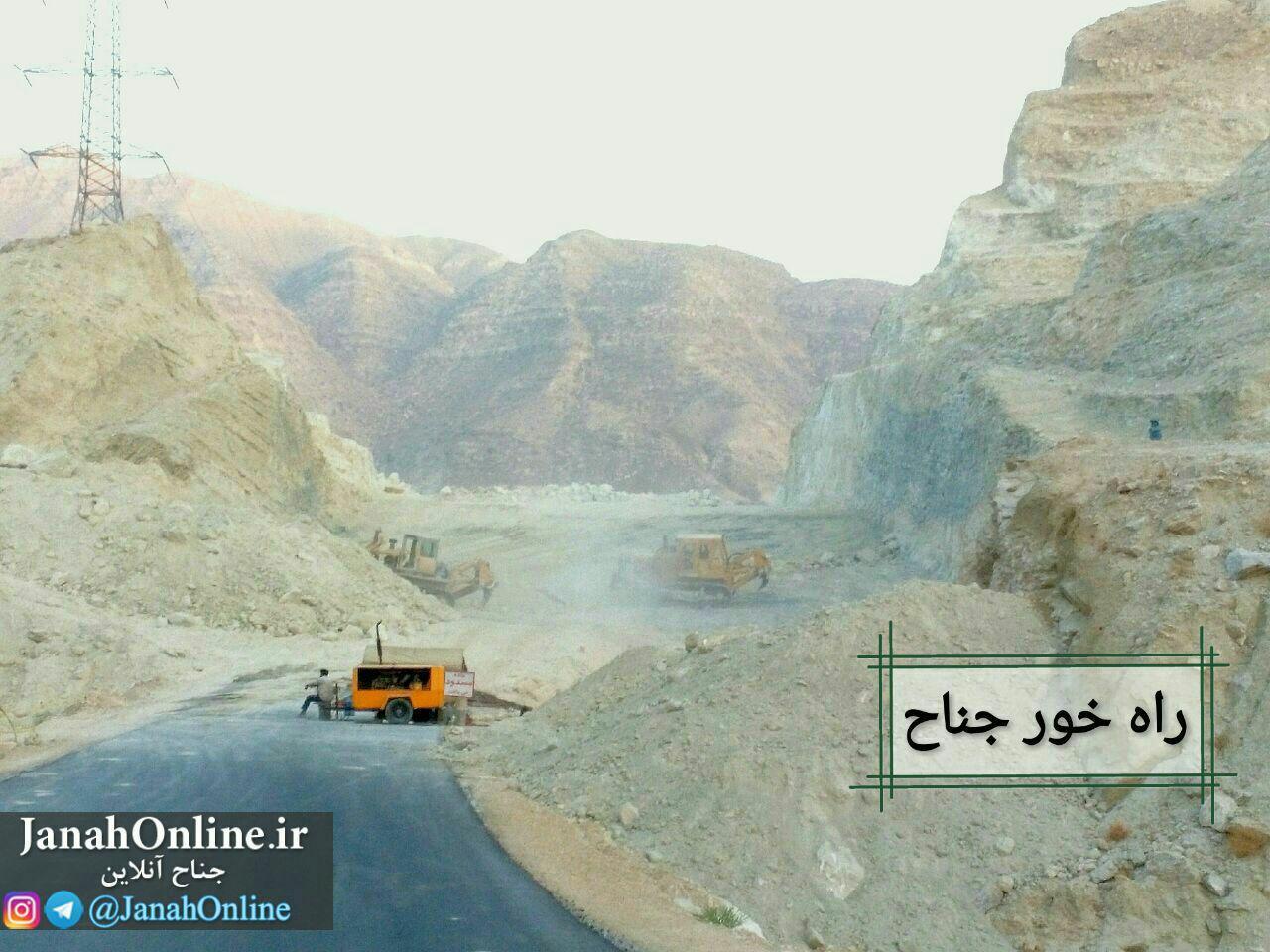 [عکس: rah-khoor-janah-97-3.jpg]