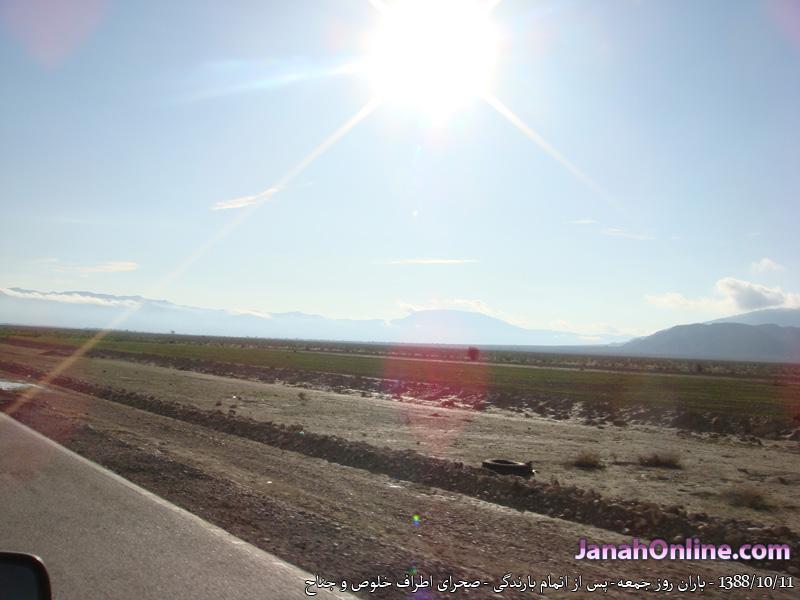 [عکس: baran%286%29-2janah-11-10-88.jpg]