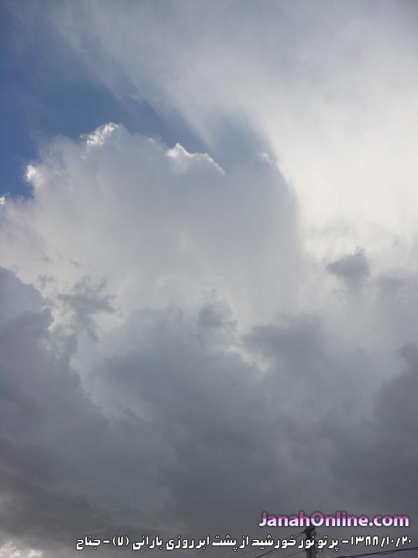 باران نم نم و یک ساعته امشب  (۷) – ۲۰-۱۰- ۸۸