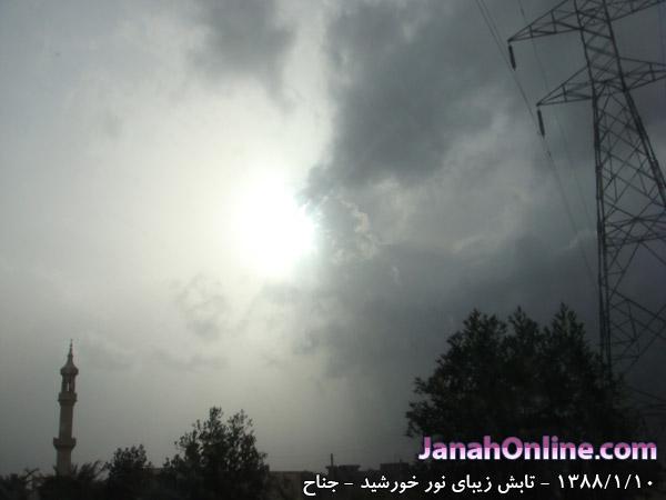 [عکس: noor-khorshid-88-1-10.jpg]