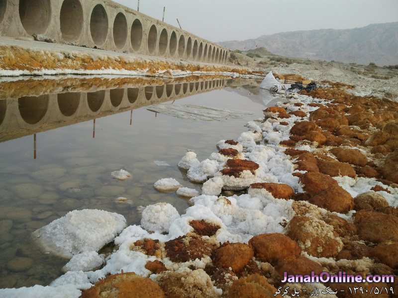 رسوبات نمک اطراف پل گرگو – تابستان سال گذشته