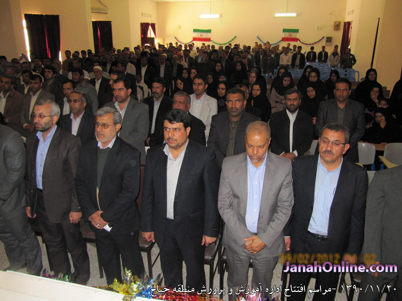 گزارش تصویری: مراسم افتتاح اداره آموزش و پرورش منطقه جناح / مجموعه ۱۹ عکس