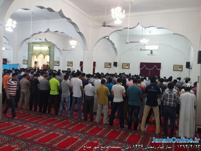 عکس هایی از نماز قیام رمضان ۱۴۳۶ در شهر جناح