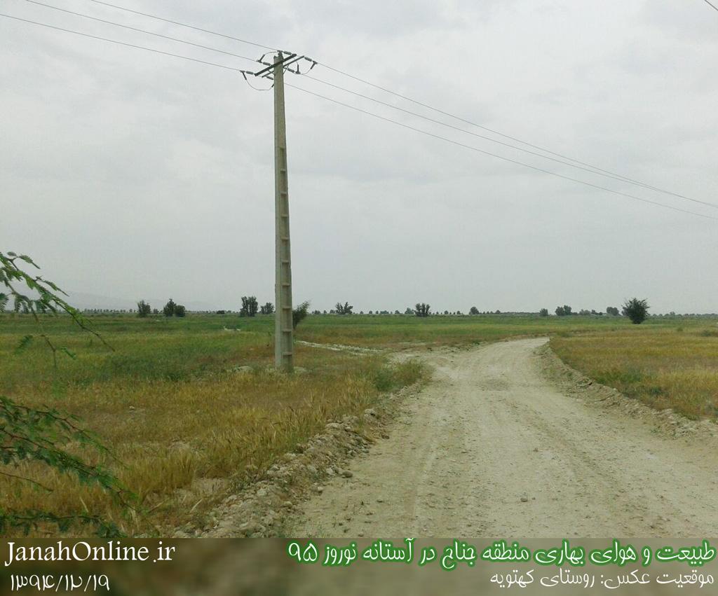 طبیعت و هوای بهاری منطقه جناح در آستانه نوروز ۹۵