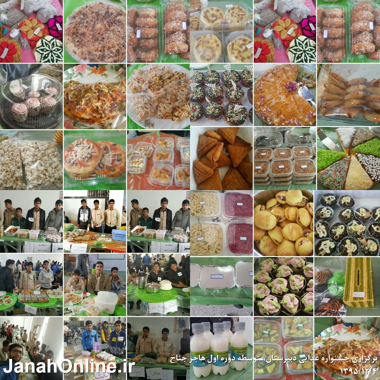 [عکس: jashnvare-ghazaee-janah-95%286.jpeg]