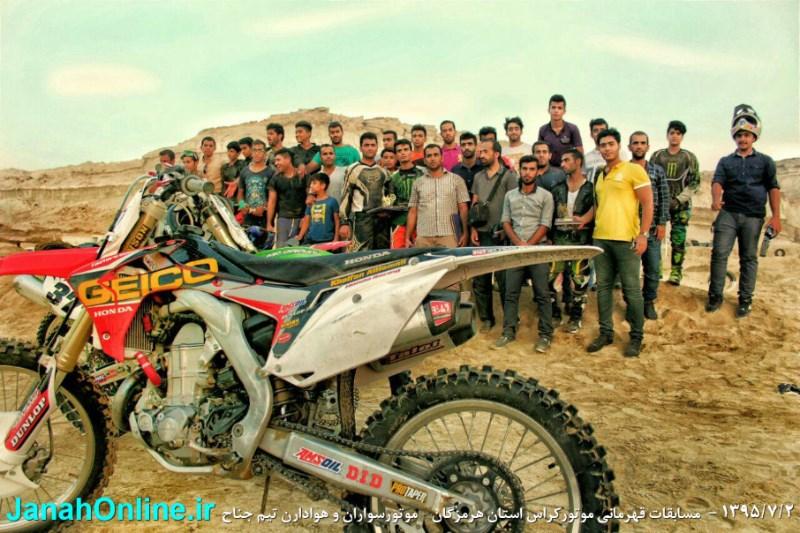 [عکس: motocross-qeshm-fanteamjanah%282%29.jpg]