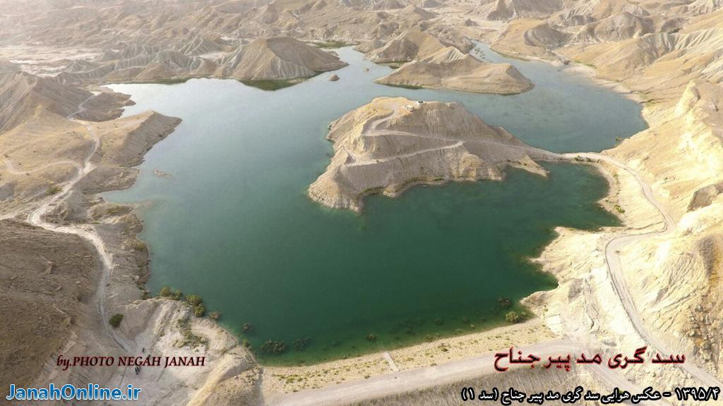 عکس های هوایی از جناح: سد گری مد پیر(سد۱)/نخیلات/رودخانه مهران