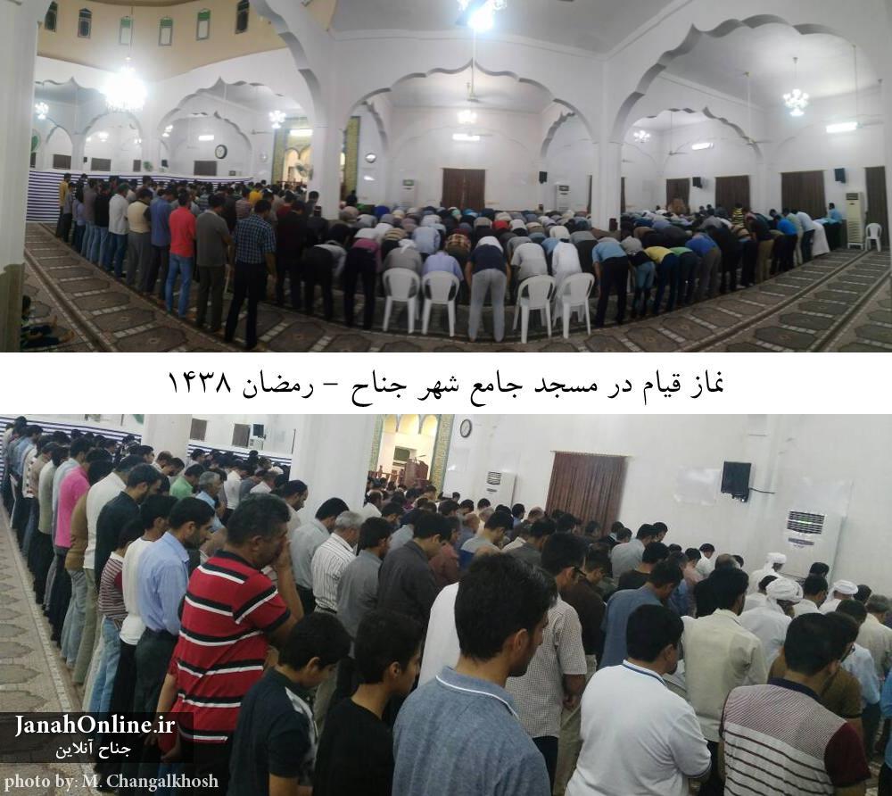 نماز قیام در مسجد جامع شهر جناح – رمضان ۱۴۳۸