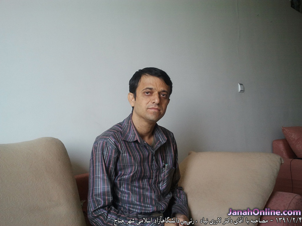 [عکس: mosahebe-dr-lavariniad-91-2-4.jpg]