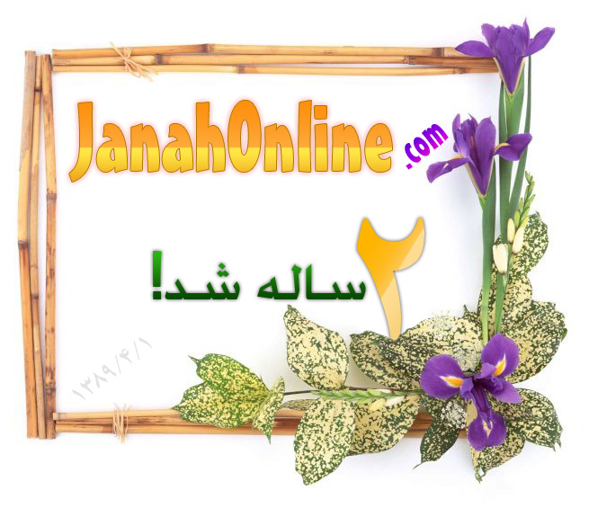 [عکس: happybirthday-2year-janahonline.jpg]
