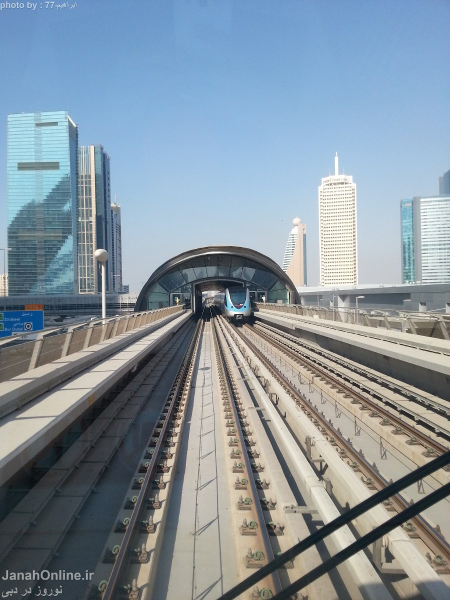 ایام نوروز در دبی (ویژه عکس های نوروزی جناح آنلاین)