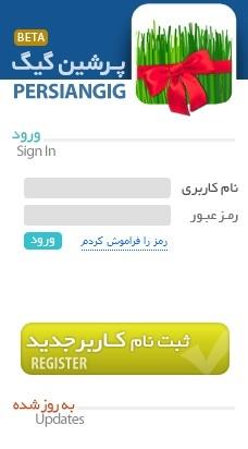 [عکس: register%281%29.jpg]