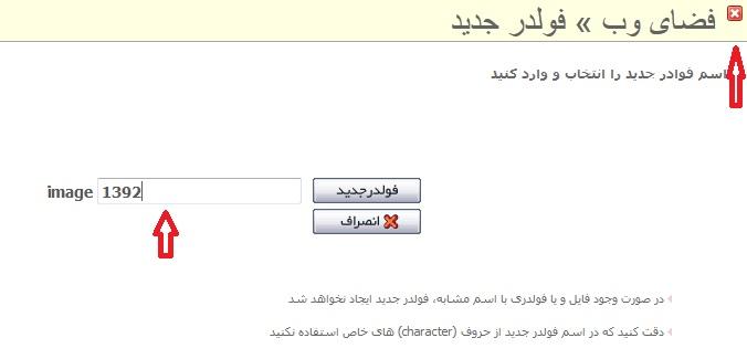 [عکس: register%287%29.jpg]