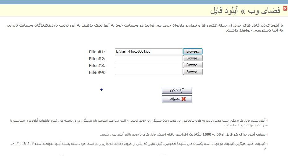 [عکس: register%288%29.jpg]