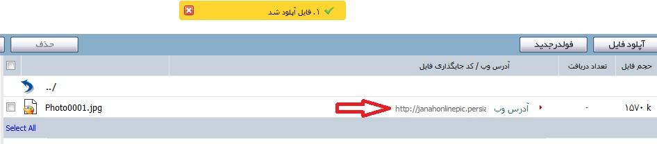 [عکس: register%289%29.jpg]