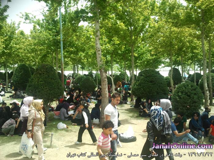 [عکس: TehranInternationalBookFair%281%29-91-2-22.jpg]
