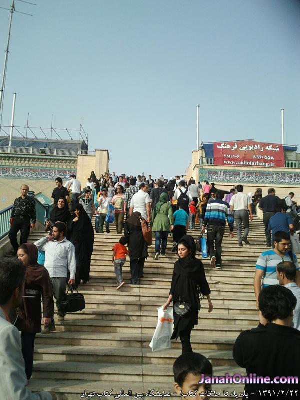 [عکس: TehranInternationalBookFair%287%29-91-2-22.jpg]
