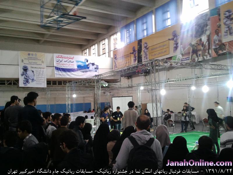 [عکس: amirkabir-robotic-festival(10)-91-8-24.jpg]