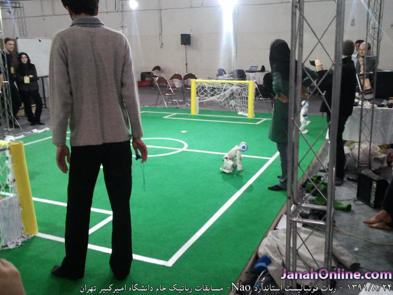 [عکس: amirkabir-robotic-festival(11)-91-8-24.jpg]