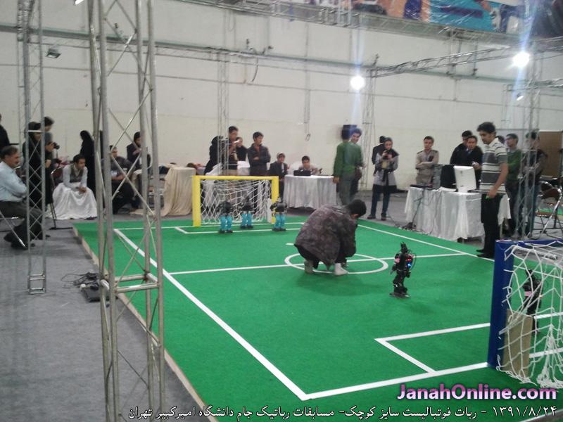 [عکس: amirkabir-robotic-festival(12)-91-8-24.jpg]