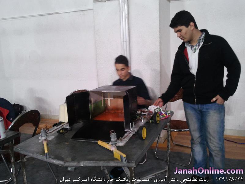 [عکس: amirkabir-robotic-festival(13)-91-8-24.jpg]
