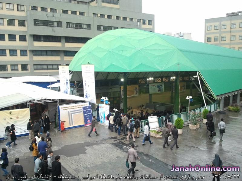 [عکس: amirkabir-robotic-festival(2)-91-8-24.jpg]