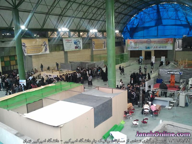 [عکس: amirkabir-robotic-festival(3)-91-8-24.jpg]