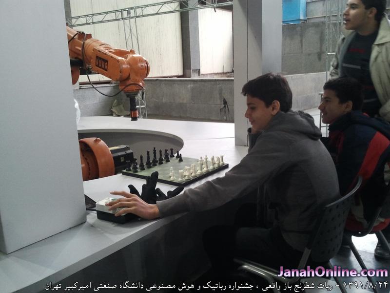 [عکس: amirkabir-robotic-festival(6)-91-8-24.jpg]